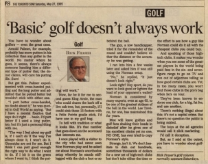 1995_basic_golf_doesnt_always_work_